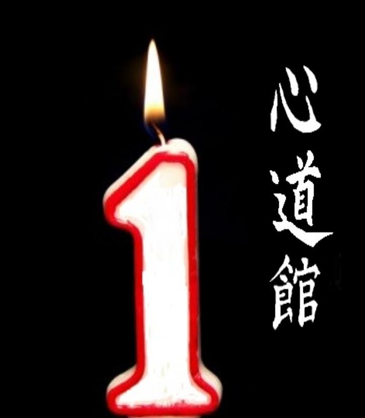 1º Aniversario Dojo Shindokan